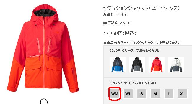 outer - northface2