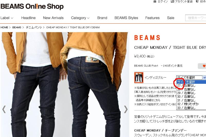 pants - cheapmonday