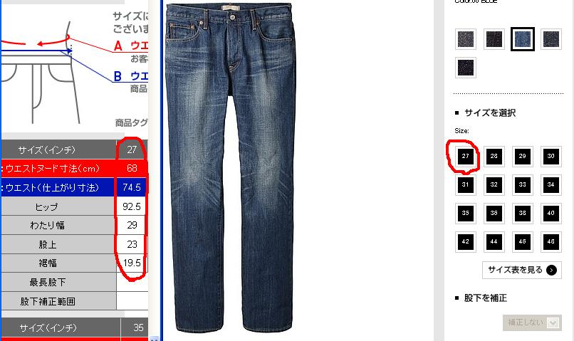 pants - uniqlo1